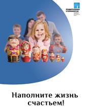 http://ya-roditel.ru/